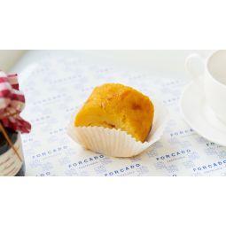Morceau de roulade orange (Sans Gluten - Sans Lactose)