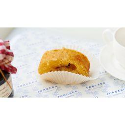 Morceau de roulade amande (Sans Gluten - Sans Lactose)